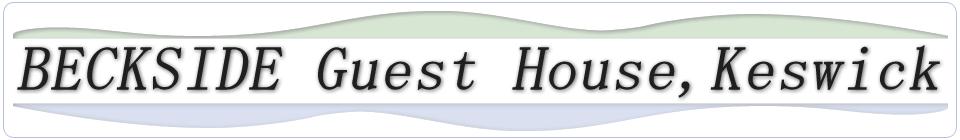 Beckside, Keswick logo